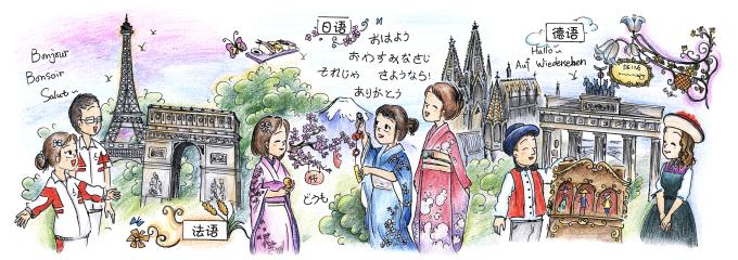 画漫画的小姑娘杨子艺漫画小哒图片
